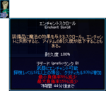 2008-06-12_21-05-40.png