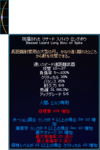 2008-06-12_21-05-59.png